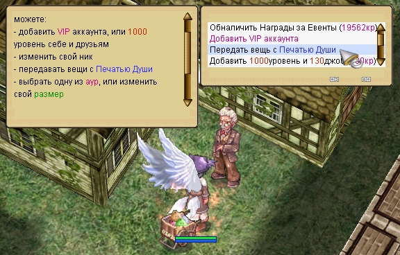 Fable.RO 2016 - �������� ����� �� ������� | ��������� ����������� ���������� MMORPG Ragnarok Online ���� �� Fable.RO: Autoevent Mobs Attack, ��� �������, Hood of Death, PVP/GVG/PVM/MVM �������, Kings Helm, ������, ��������� ��������� ��������, ��� ��������� ��������, �������� mmorpg, ���������� �������, White Lord Kaho's Horns, Majestic Fox Queen, ���� �������, �������, Lucky Potion, � ������ ������