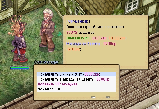 Fable.RO 2016 - Банк Fable.RO |